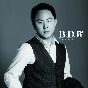 B.D.设计__袁浩然