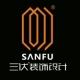sanfuzhuangshi