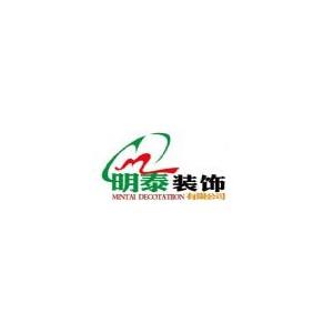 北京明泰装饰