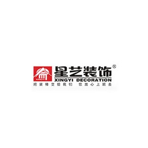 星艺装饰(北京)有限公司