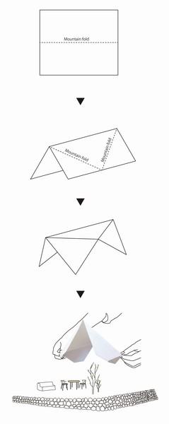 折纸型别墅日式风格 ...