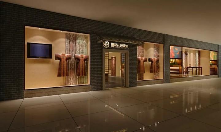 服装店装修设计效果图方案