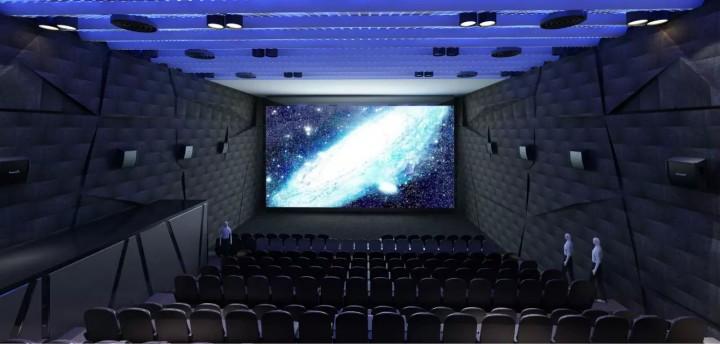 极度感受电影院装修设计效果图