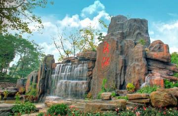公园假山风景图片欣赏0