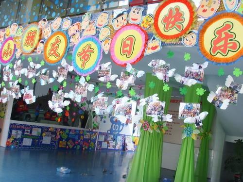 六一儿童节幼儿园装饰效果图