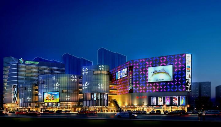 城市购物广场设计效果图