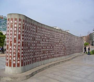 广场石刻设计图欣赏0