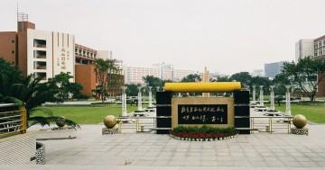 学校广场设计效果图0