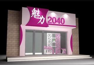 简约风格商铺门面装修设计效果图