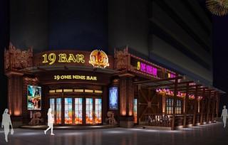 个性酒吧门店外观装修效果图