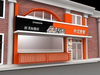 中式风格商铺装修效果图大全