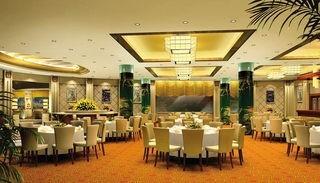酒店大型餐厅装修效果图赏析
