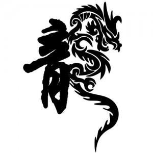 龙和峰装饰