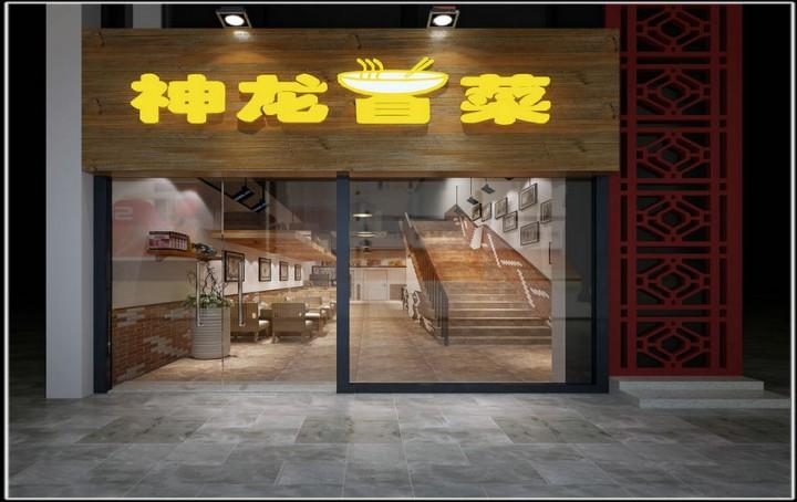 集美万达神龙冒菜餐厅装修工装案例