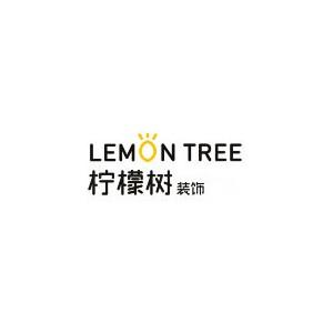 衡阳柠檬树装饰