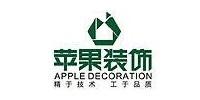 衡阳苹果装饰