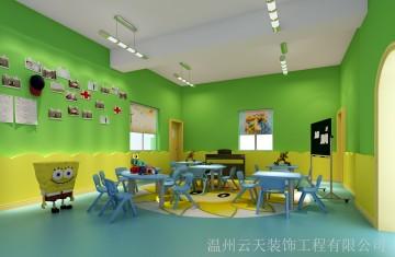 平阳鳌江幼儿园教室