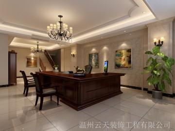 万宇塑业 -董事长办公室-角度2