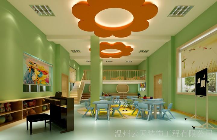 平阳水头少数民族幼儿园装修设计图
