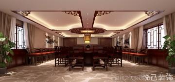 文成度假酒店-会议室