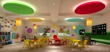 凯奇幼儿园设计图-教室4