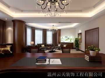 万宇塑业 -董事长办公室-角度1