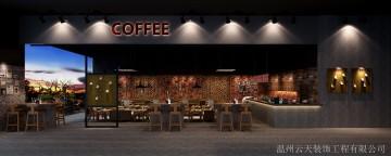 北航咖啡店(里面)
