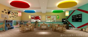 凯奇幼儿园设计图-教室5