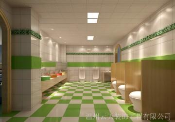 新时代幼儿园-卫生间