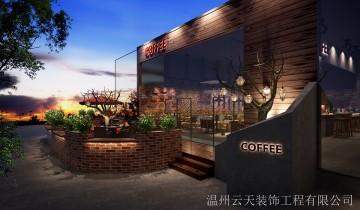 北航咖啡店(外立面)