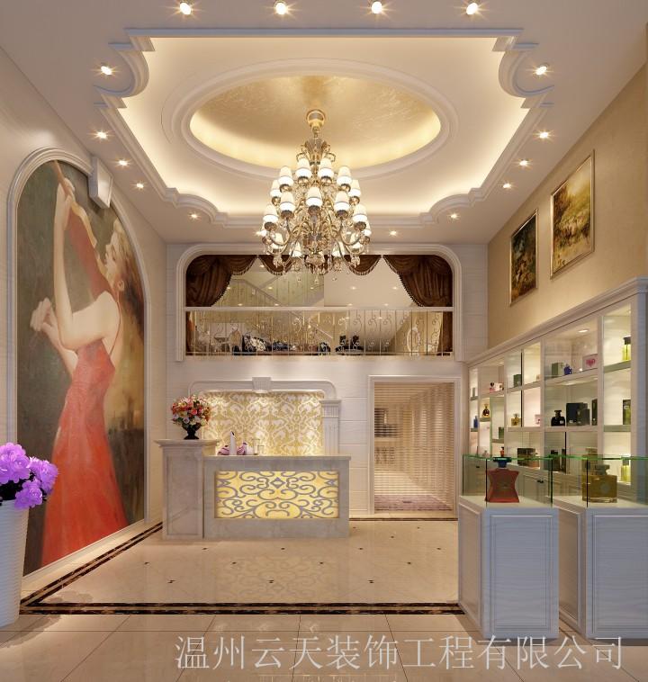 安阳美容院室内装修装饰效果图