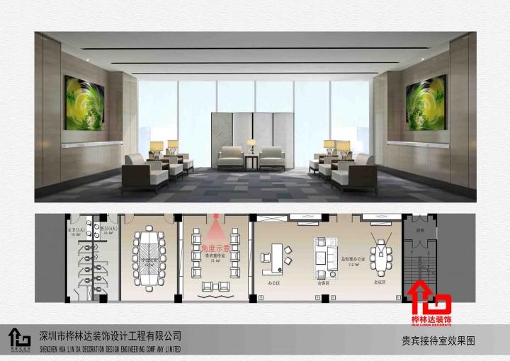 中龙食品集团办公楼装修工程