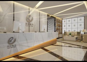 电力公司办公楼设计接待大厅效果图