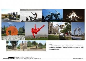 """榕江县""""滨江1号""""小区园林景观元素-雕塑小品设计"""
