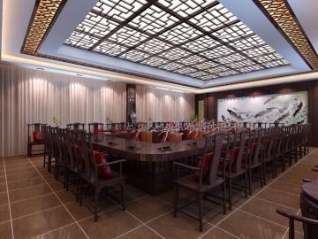 贵州水产研究所中式风格会议室效果图