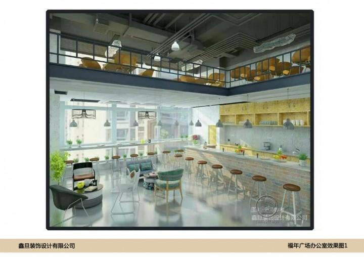 福年广场办公室工装设计案例