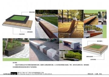 """榕江县""""滨江1号""""小区园林景观元素-坐凳、树池"""