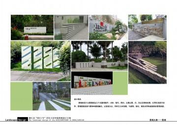 """榕江县""""滨江1号""""小区园林景观元素-景墙"""