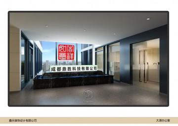 大源中国风办公室装修前台