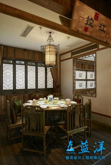 复古风味餐馆装修案例单间欣赏