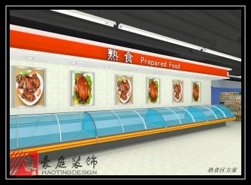 熟食区超市装修设计效果图
