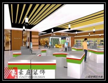 二层收银区超市装修设计效果图