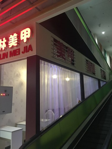 顺义区美甲店2