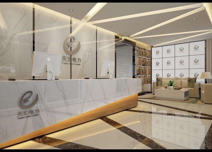 天汇电力办公室装修设计效果图