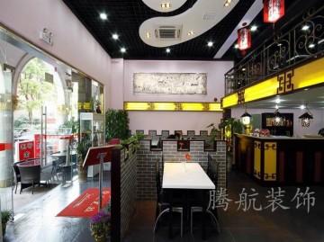 皇蓉老妈火锅店