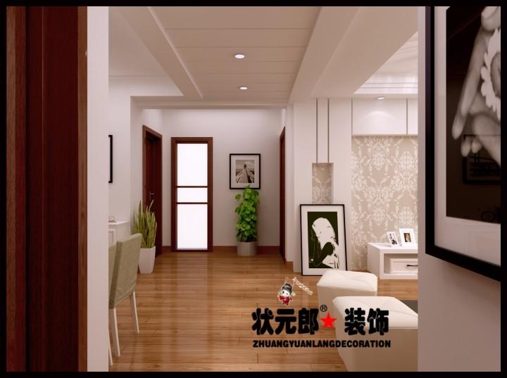 三室两厅现代简约装修设计效果图