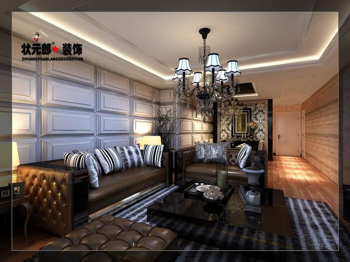 上城浩林园现代简约三居室装修设计效果图