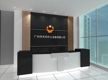天印办公设备公司办公室装修案例3