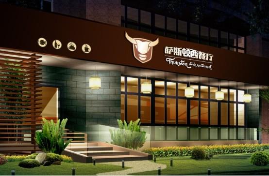 萨斯顿西餐厅装修设计效果图