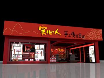 Shisinren实心人面馆店面设计效果图